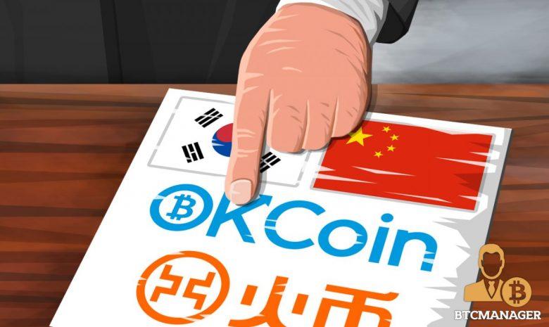 OKCoin - OK Group