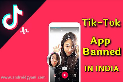 TikTok App Banned In India | Tik-Tok India Mein Hoga Ban.