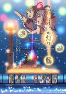 Informasi Clione no Akari