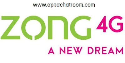 Zong Chat Room | Online Zong Chat Rooms