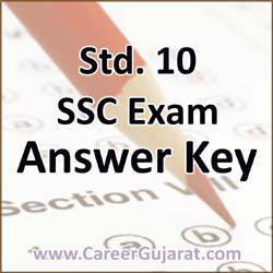 Std. 10 SSC Exam March 2017 Gujarati (FL) & English (FL) Answer Key