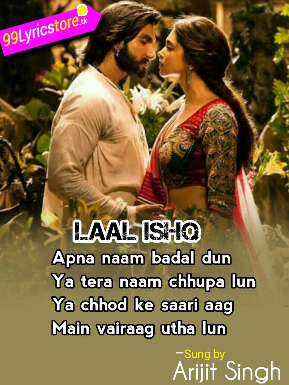 Ranveer Singh Song Lyrics, Deepika Pandunkon Song Lyrics, Arijit Singh Song Lyrics, Hindi Song Lyrics, Bollywood movies Song Lyrics