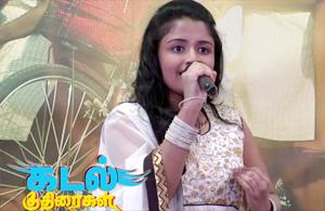 Jessica's First Movie Song – Koondukkule Viduthalaiyai from Kadal Kuthiraigal