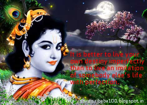 Life Changing Quotes By Lord Krishna
