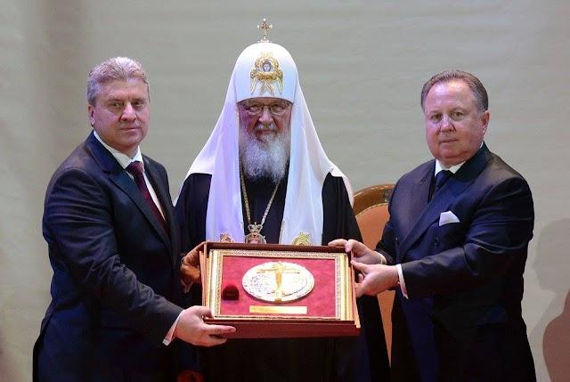 Russia's Patriarch Kirill Presents 'Alexi II' Award to Macedonian President