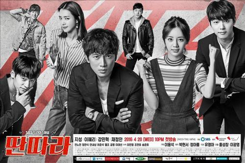 2016年韓劇 戲子線上看