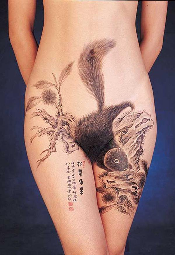 Chinese body painting -- squirrel