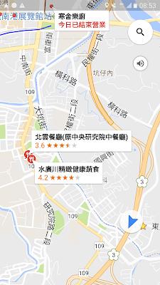 如何善用 Google 地圖全新「鬧區熱點」規劃小旅行? google%2Bmaps%2Bhot%2Bspot-11