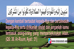 Shalat Tarawih Menurut Al-Quran dan Hadits