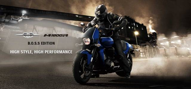 Suzuki Intruder M1800R BOSS Edition Review : eAskme