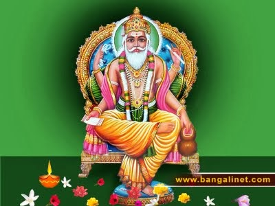 Best Bhagwan Vishwakarma Temple Pictures for free download