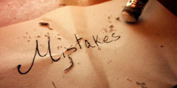 استبعاد الأخطاء السابقة.
