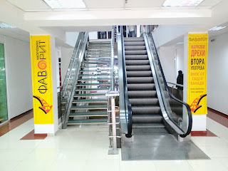 escalators, Yambol' City Centre, Ямбол,