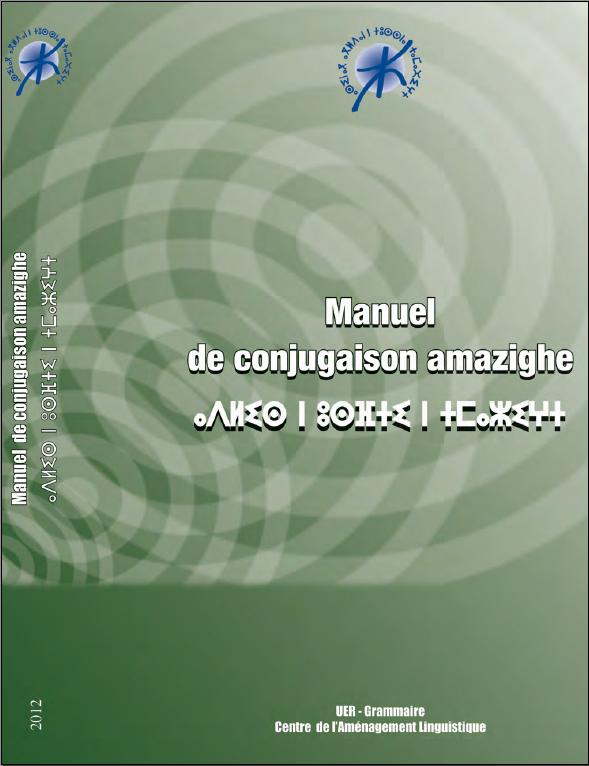 TIFINAGH IRCAM GRATUITEMENT TÉLÉCHARGER GRATUIT