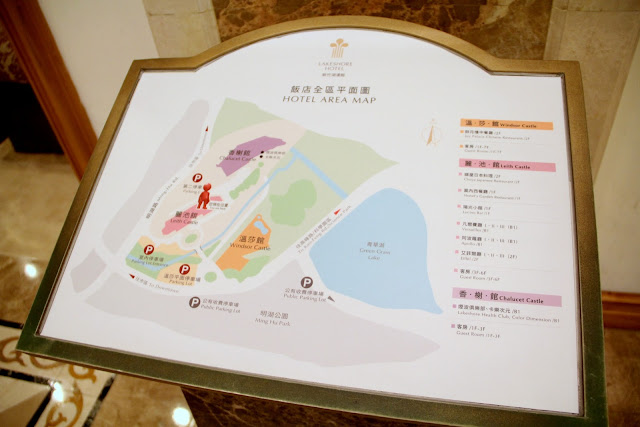 新竹親子旅館 煙波大飯店新竹湖濱館