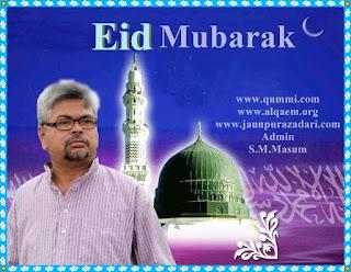 https://www.facebook.com/jaunpurazaadari/