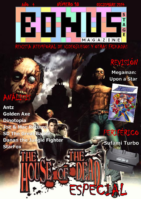 Bonus Stage Magazine #18 Especial House of the Dead (18)