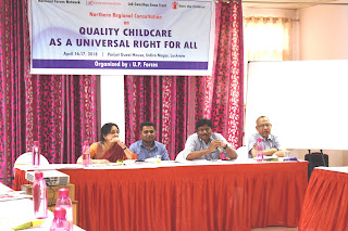 seminar-on-child-care