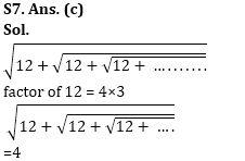 RRB NTPC Mathematics Quiz : 24th September_180.1
