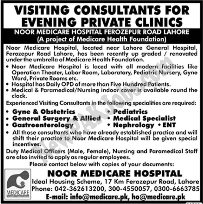 Noor Medicare Hospital Lahore Latest Jobs 2018