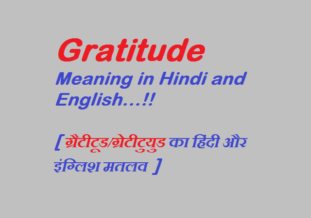gratitude-meaning-in-hindi-english
