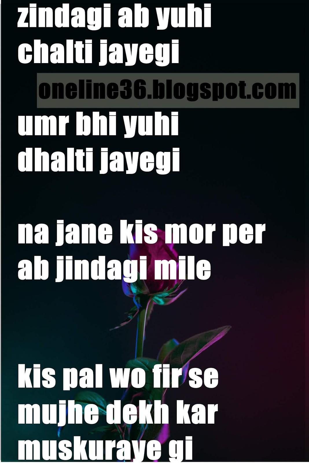 Top 5 Hindi Shayari Latest Hindi Urdu Shayari Meri Shayari