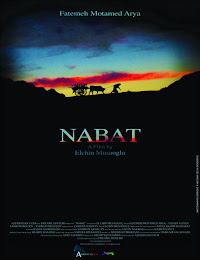 Nabat (2014) [Vose]