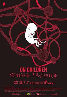 OnChildren, le Black Mirror Made In Taiwan, A Unix Mind In A Windows World