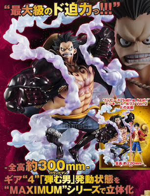 Figura Monkey D. Luffy Gear 4 Bound Man SA-MAXIMUM Portrait.Of.Pirates One Piece