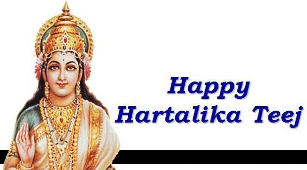 Hartalika Teej Wishes Sms Messages 2016 for Friends Relative Family in Hindi Marathi