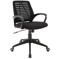 Modway Ardor Chair