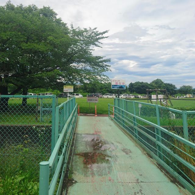 多摩川サイクリングロード 水鳥公園