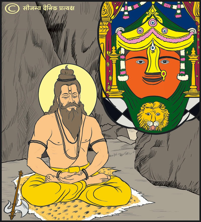 Mata Renunka and his son bhagawan parashuram