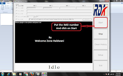 rda imei tutorial