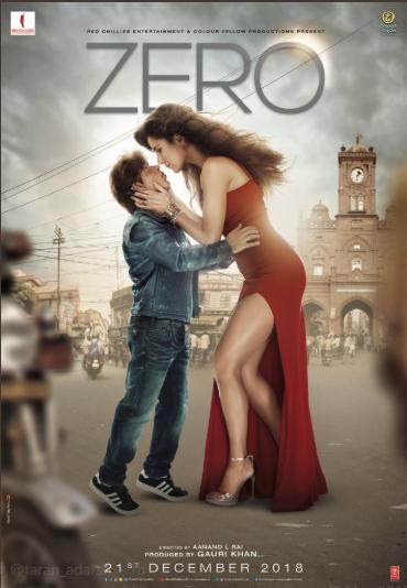 ZERO का नया गाना ISSAQBAAZI - Shah Rukh Khan, Salman Khan, Anushka Sharma, और Katrina Kaif