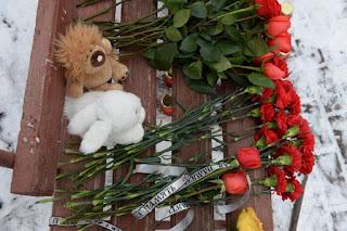 Кемеровская трагедия