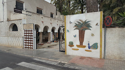 Entrance to Elche Gardens - The Huerto del Cura