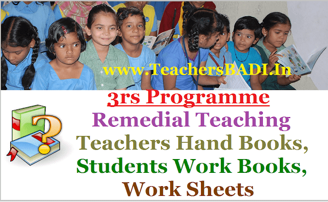 3Rs Remedial Teaching Teachers Hand Books,Students Work books,Work sheets for Schools