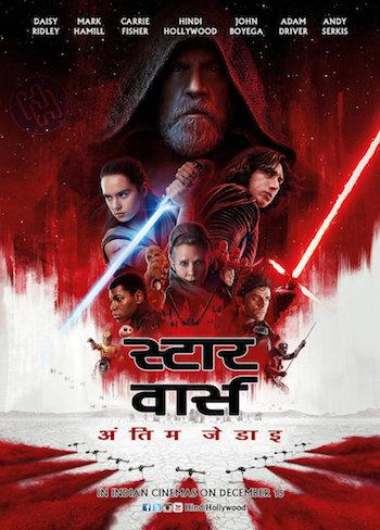 Star Wars The Last Jedi 2017 Hindi Dubbed Movie Download