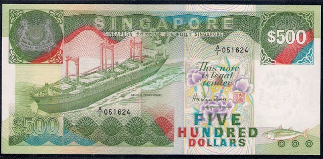 currency Singapore Ship Series 500 dollars banknote
