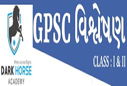 GPSC Vishleshan 1 (EMISAT) By Dark Horse Academy