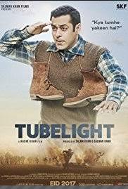 gambar tubelight