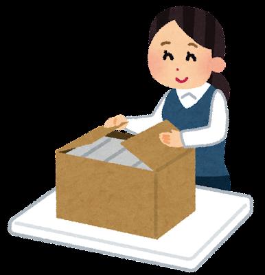 荷物の梱包のイラスト