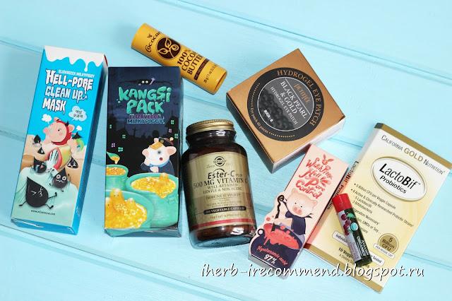Iherb заказ,  Solgar,  Elizavecca, petitfee, корейская косметика, масло какао, что купить в Iherb