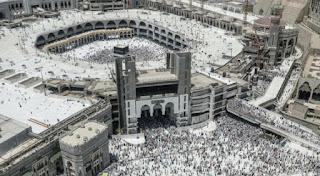 قطر تتهم السعودية بمنع القطريين من اداء فريضة الحج ، والرياض تنفي