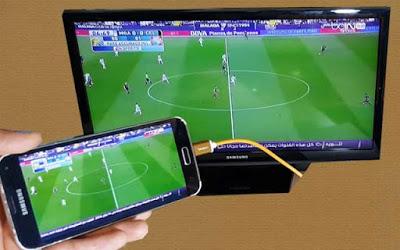 الدرس : شاهد قنوات bein sports وقنوات أخرى على هاتفك وعلى التلفاز مجانا بجودة عالية