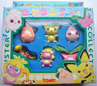 Pokemon figure Tomy Monster Collection Pichu's Kawaii Friends Set