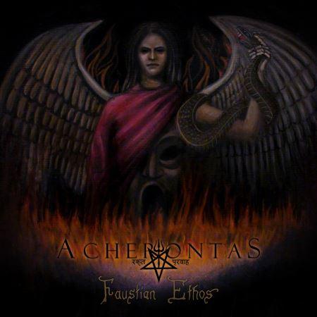 "ACHERONTAS: Ακούστε το νέο κομμάτι ""The Alchemists Of The Radiant Sepulchre"""