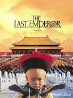 Hoàng Đế Cuối Cùng