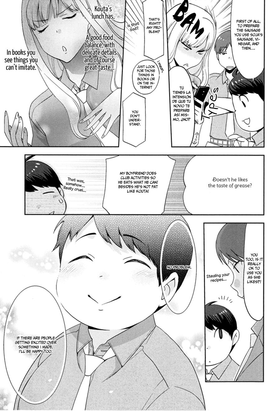 Deri Pocha - Yajuu no H na Gohan - Chapter 1